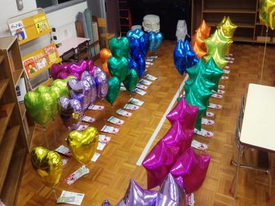 catholic-balloon