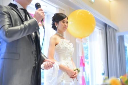 fringe-balloon