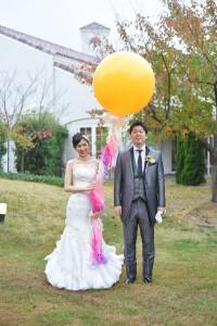 fringeballoon